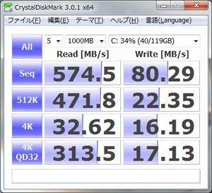 C300_diskmark_64_raid0_intel_2