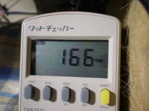 P5260358