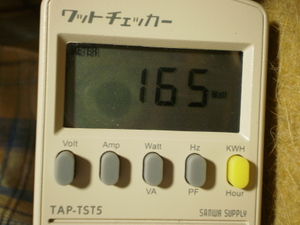 P5260360_2