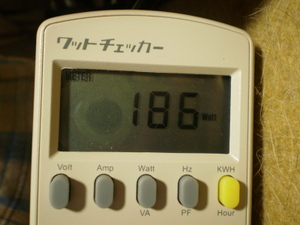 P5260370