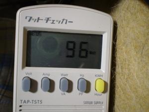 P5260376_2
