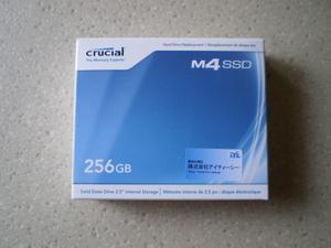 P7250396