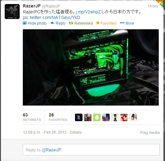 Twitter_razer_jp